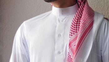 THOB | ثوب رسمي