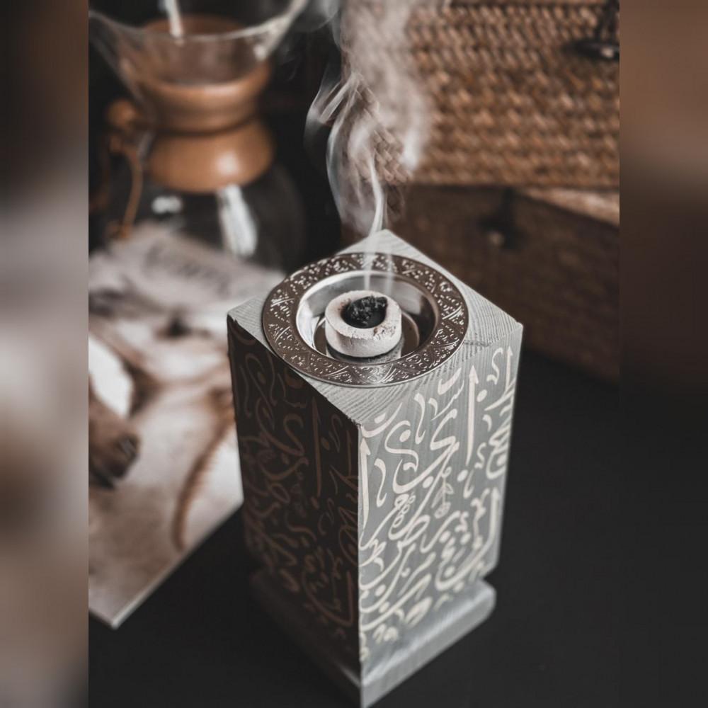 هدايا مبخرة فضة بالإسم Silver Incense Burner