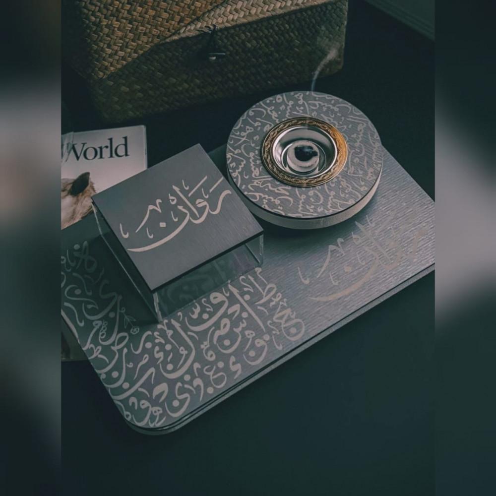 مبخرة الحرف العربي هدايا 2021