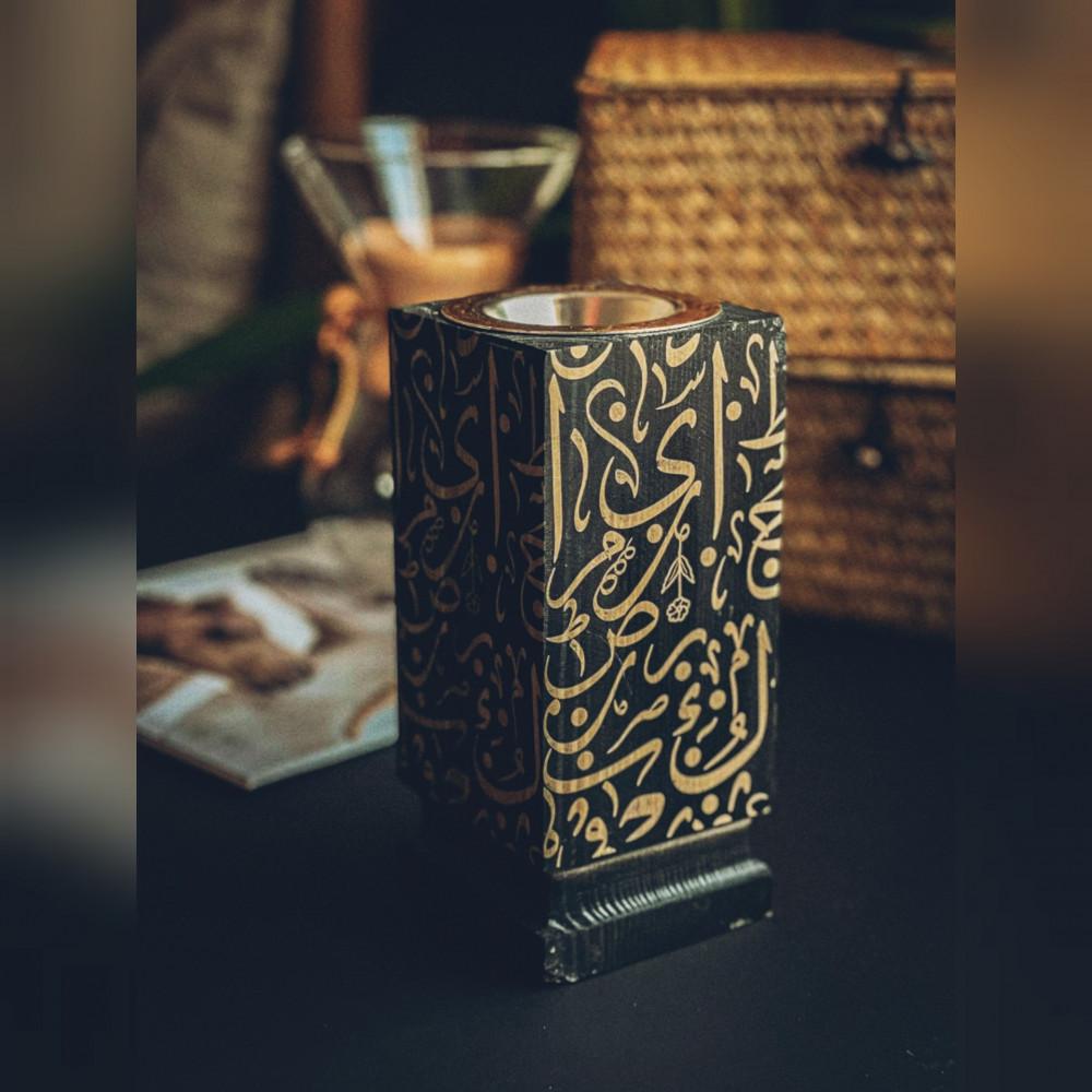 أفضل هدايا في السعودية