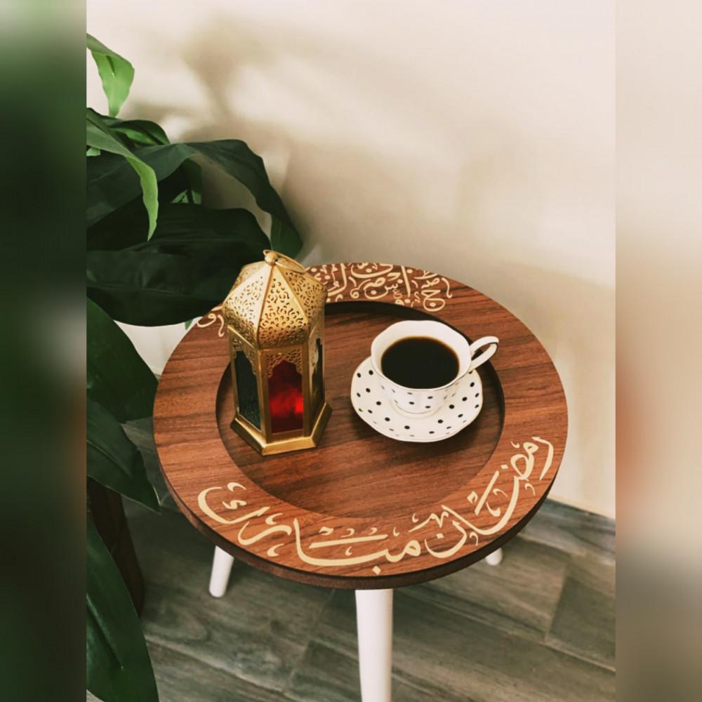 هدايا 2021 صينية رمضان مبارك