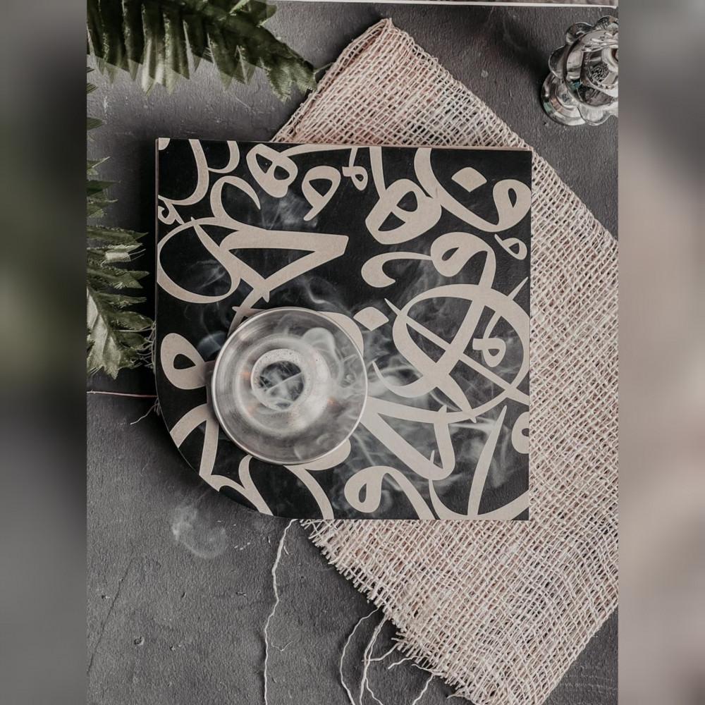مبخرة خشب مزخرفة بالحروف العربية
