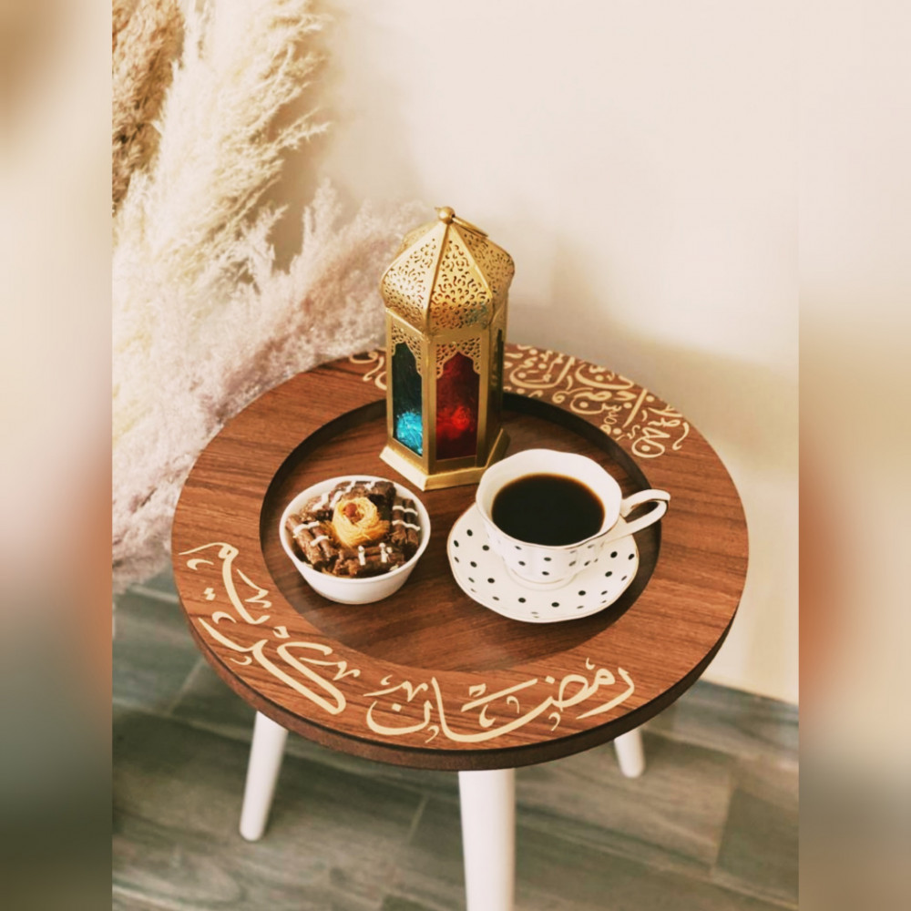 عروض رمضان 2021 صينية رمضان كريم هدايا