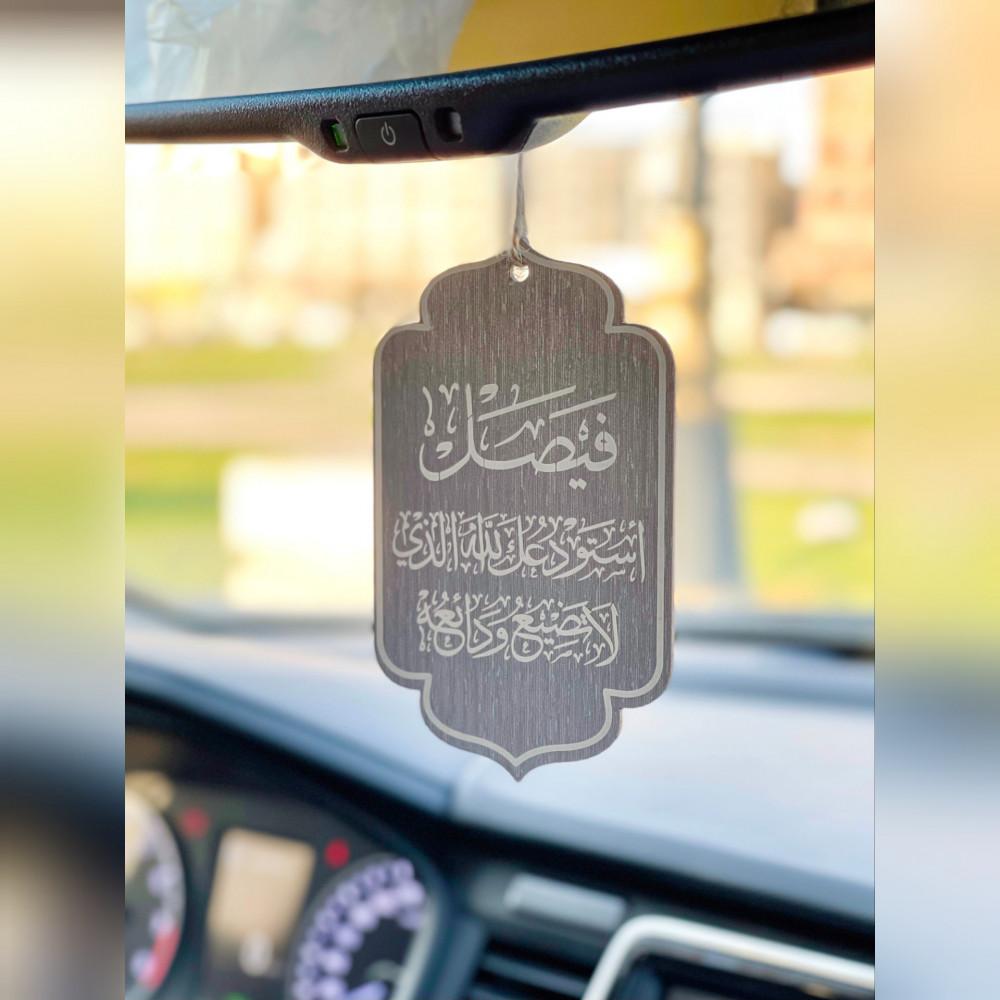 هدايا للعربية الجديدة