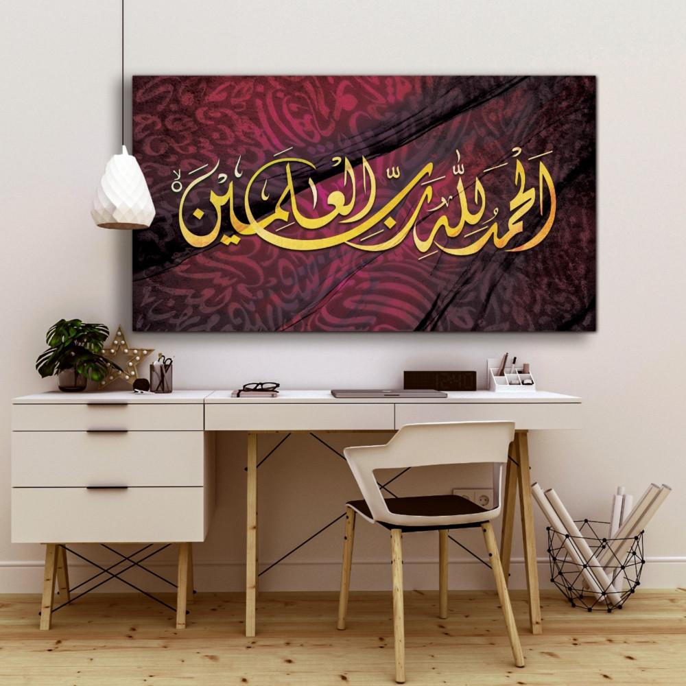 لوحة جدارية قرانية