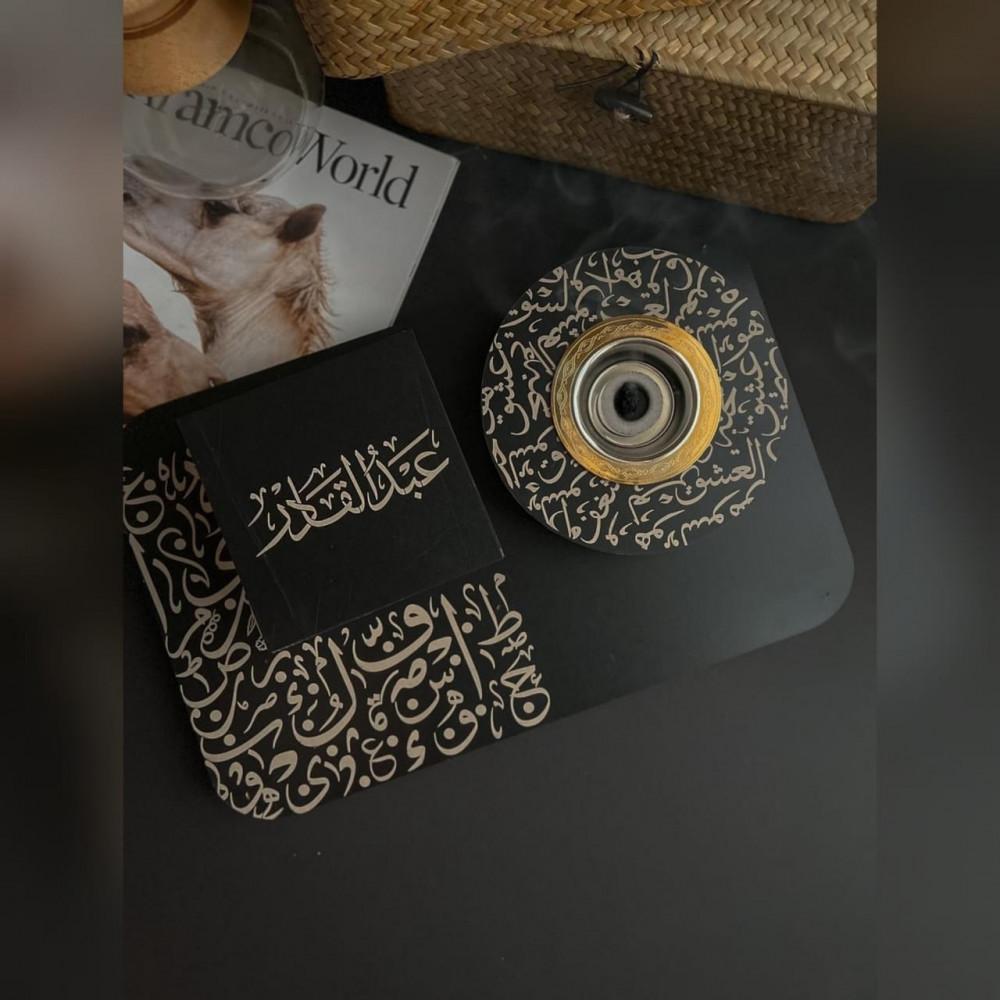 أفكار هدايا مبخرة الحرف العربي 2021