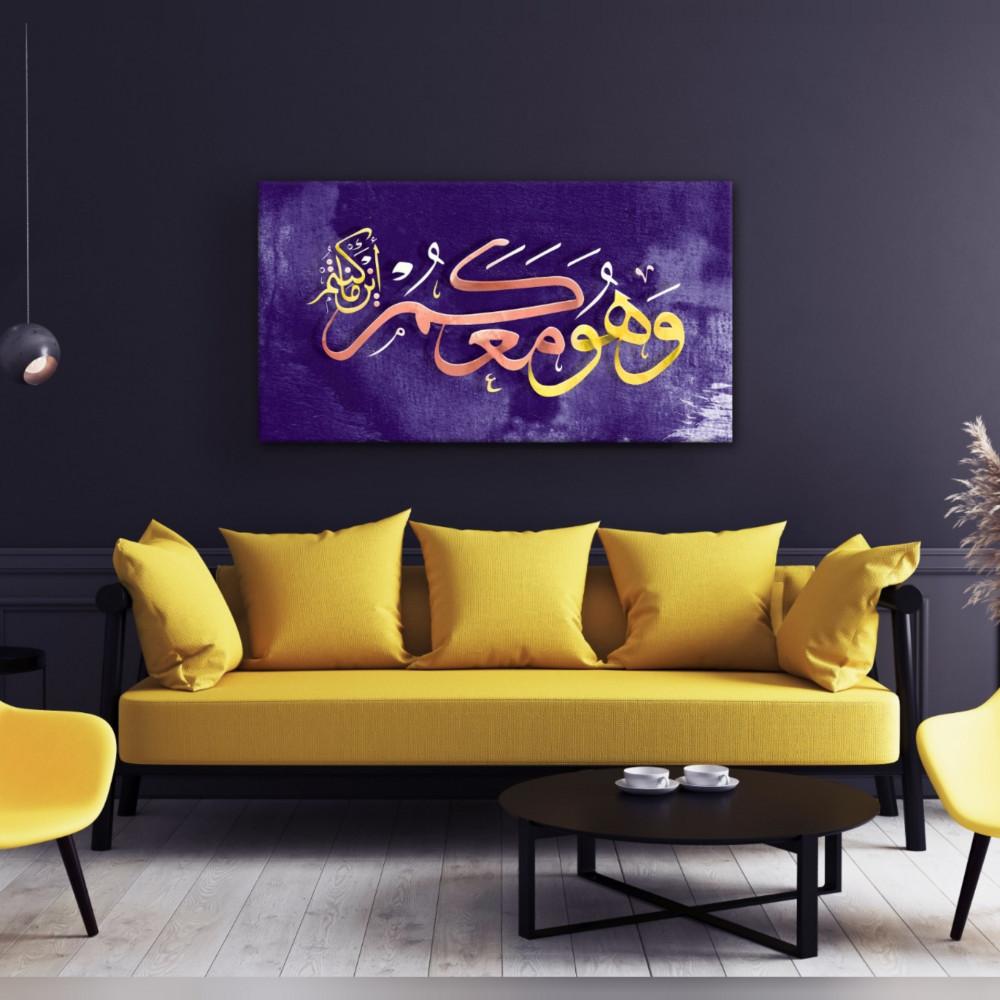 لوحات كانفس خط عربي