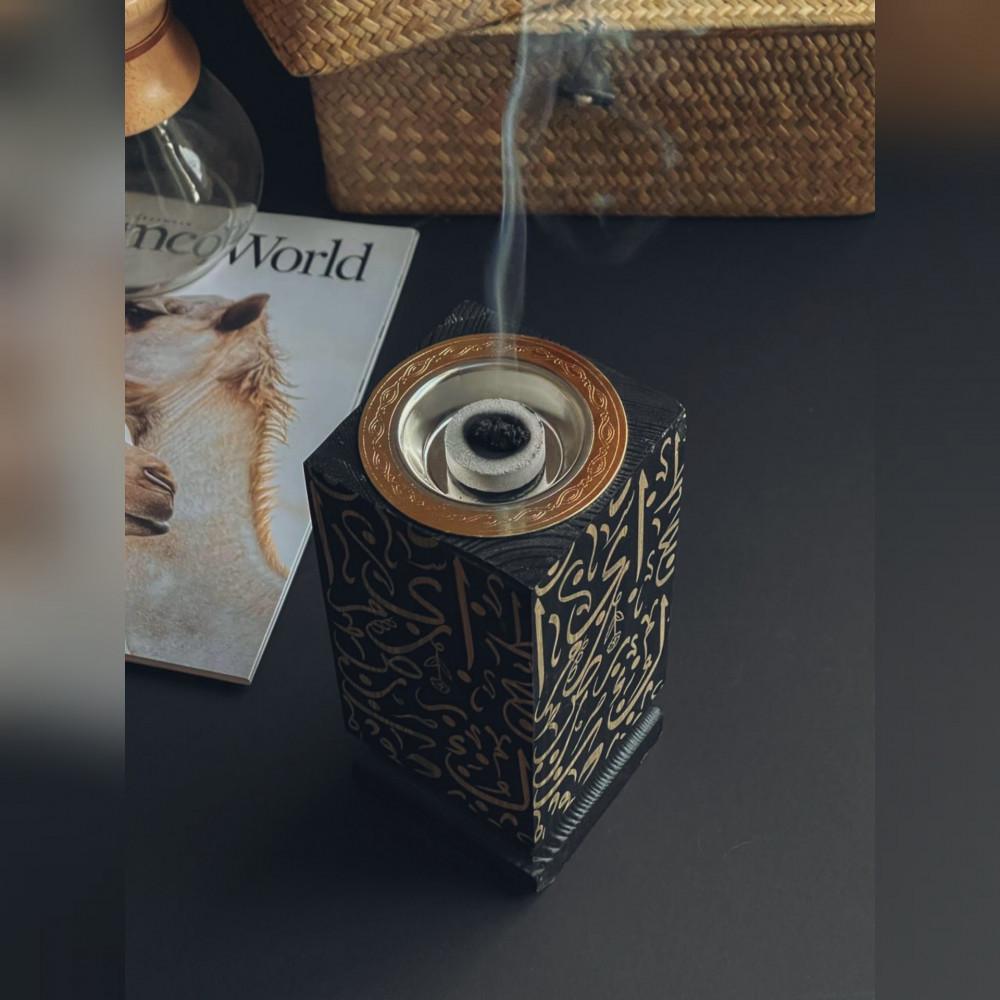 أفكار هدايا مبخرة الأناقة مع نقوش عربية Censer