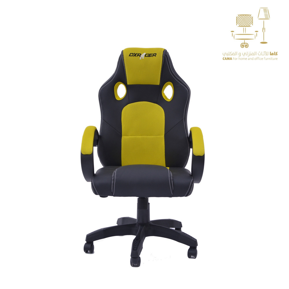 كرسي قيمز اصفرC-SD-1507-yellow