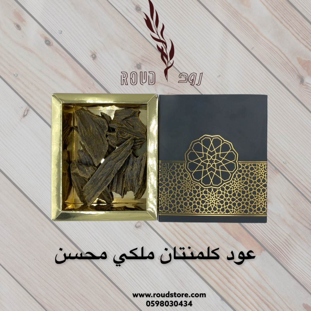 كلمنتان محسن