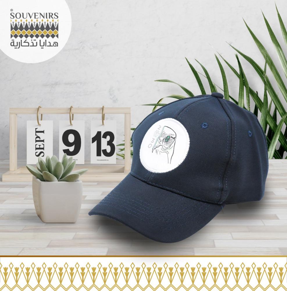 قبعة رؤية السعودية 2030