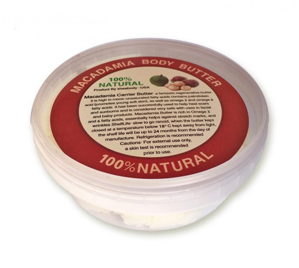 زبدة المكاديميا بوزن 150 جرام خام طبيعية بدون إضافات