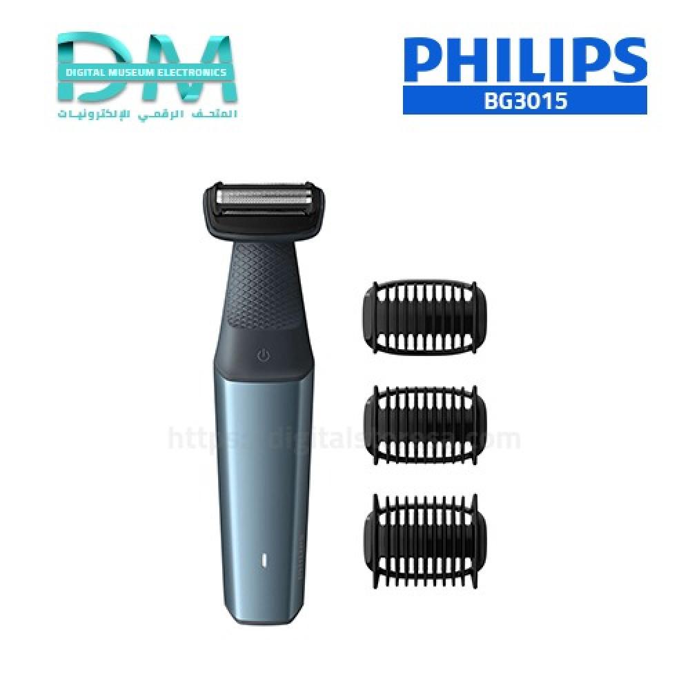 ماكينه حلاقه فيليبس Philips BG3015 Series 3000 Showerproof Body Gro
