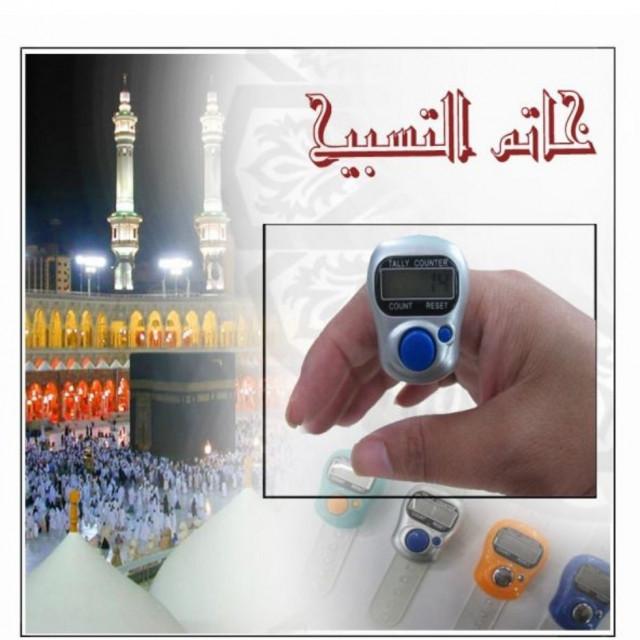 خاتم التسبيح توزيع خيري توزيعات رمضان صدقة