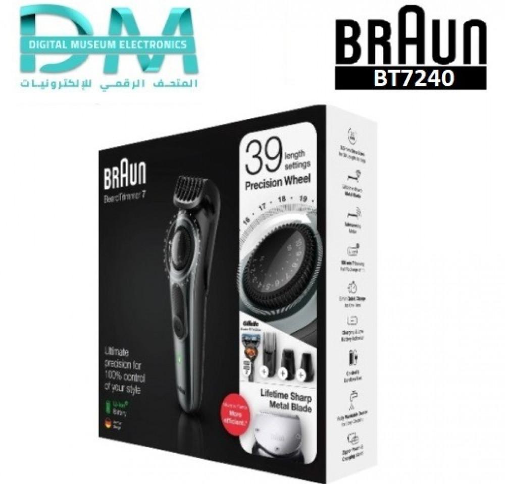 حلاقة براون رجالي Braun BT7240