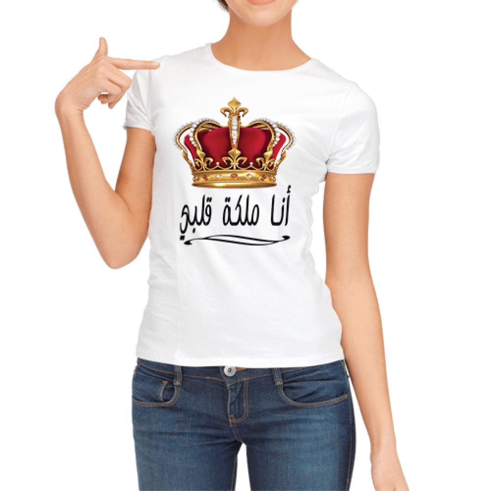 أنا الملكة تاج الحكم ملوك تي شيرت قطن ابيض اخضر طباعة حراري