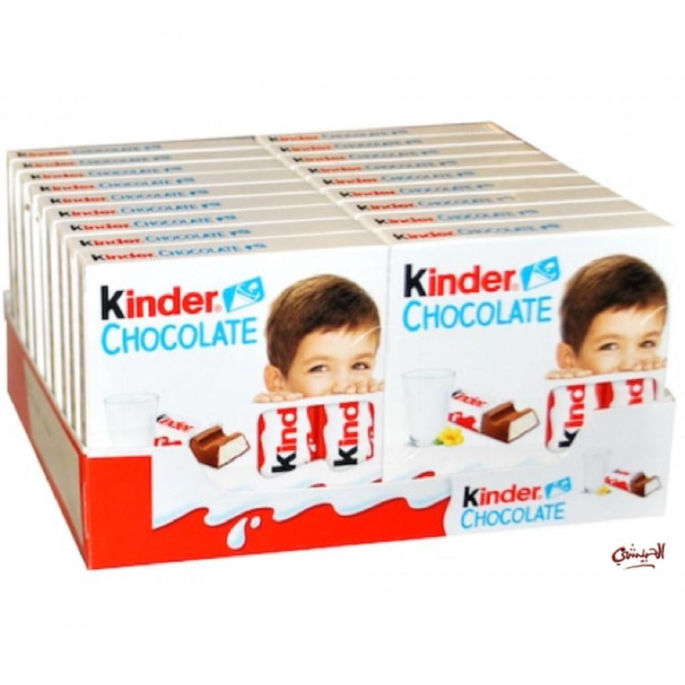 كيندر ابو ولد حلويات الحبيشي