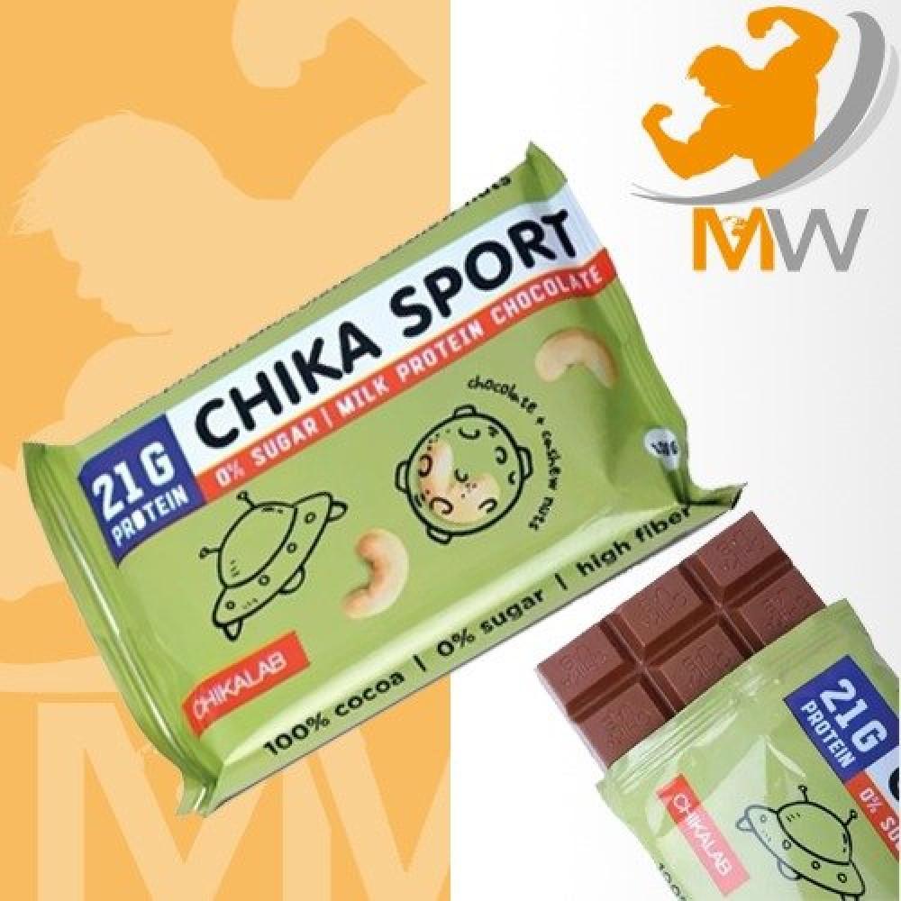 شيكا لاب chikalab شوكولاته عالم العضلات muscles world مكملات غذائية سن