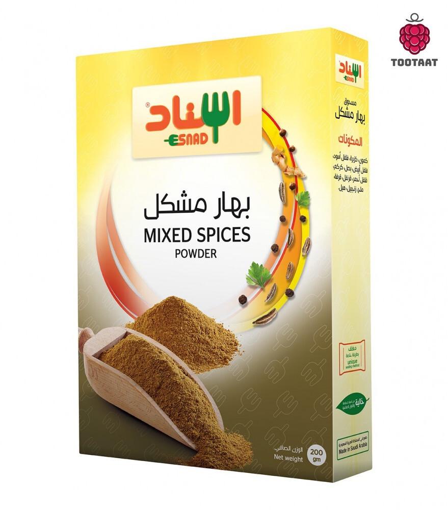 Mixed Spices Powder 200g - خلطة البهار المشكل Tootaat