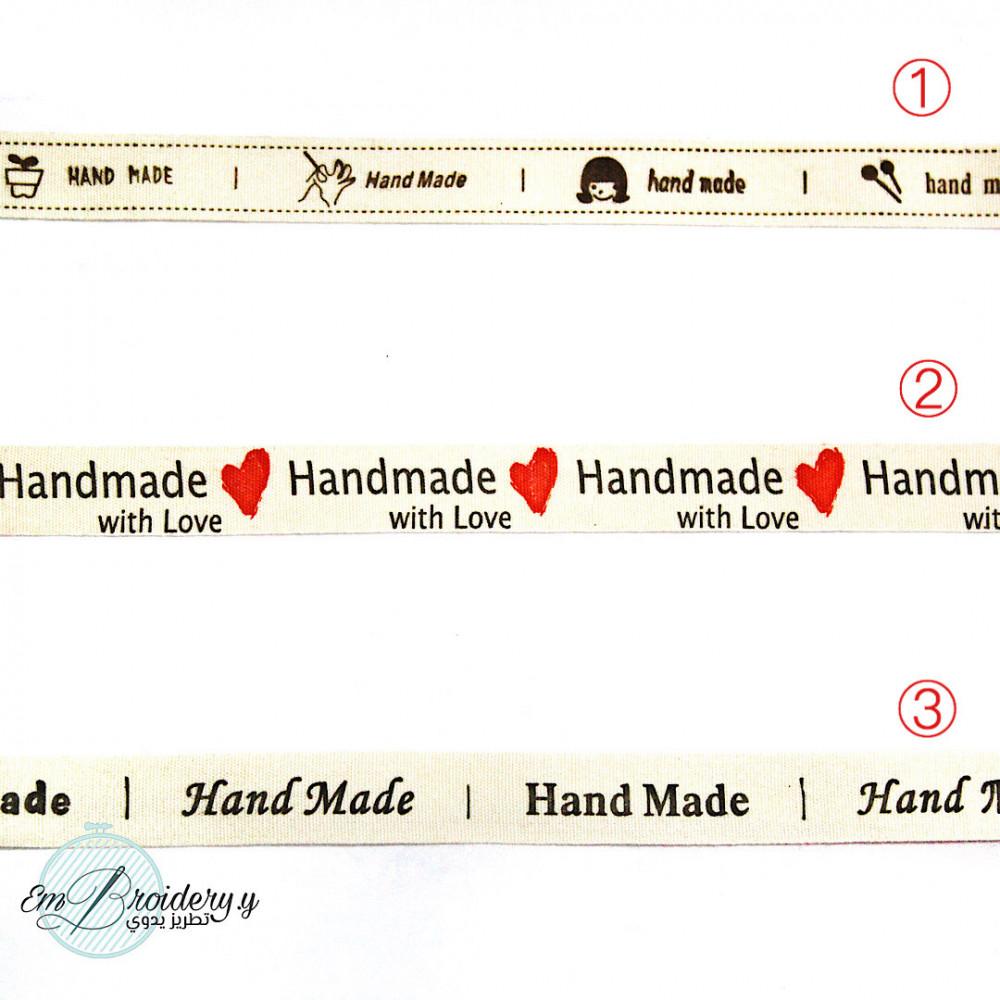 Tag hand made