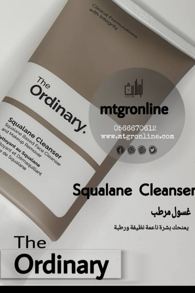 منظف للبشره من THE ORDINARY