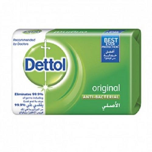 صابون ديتول قوالب الرائحة الاصلي  165 جم   Dettol Soap Original Smell