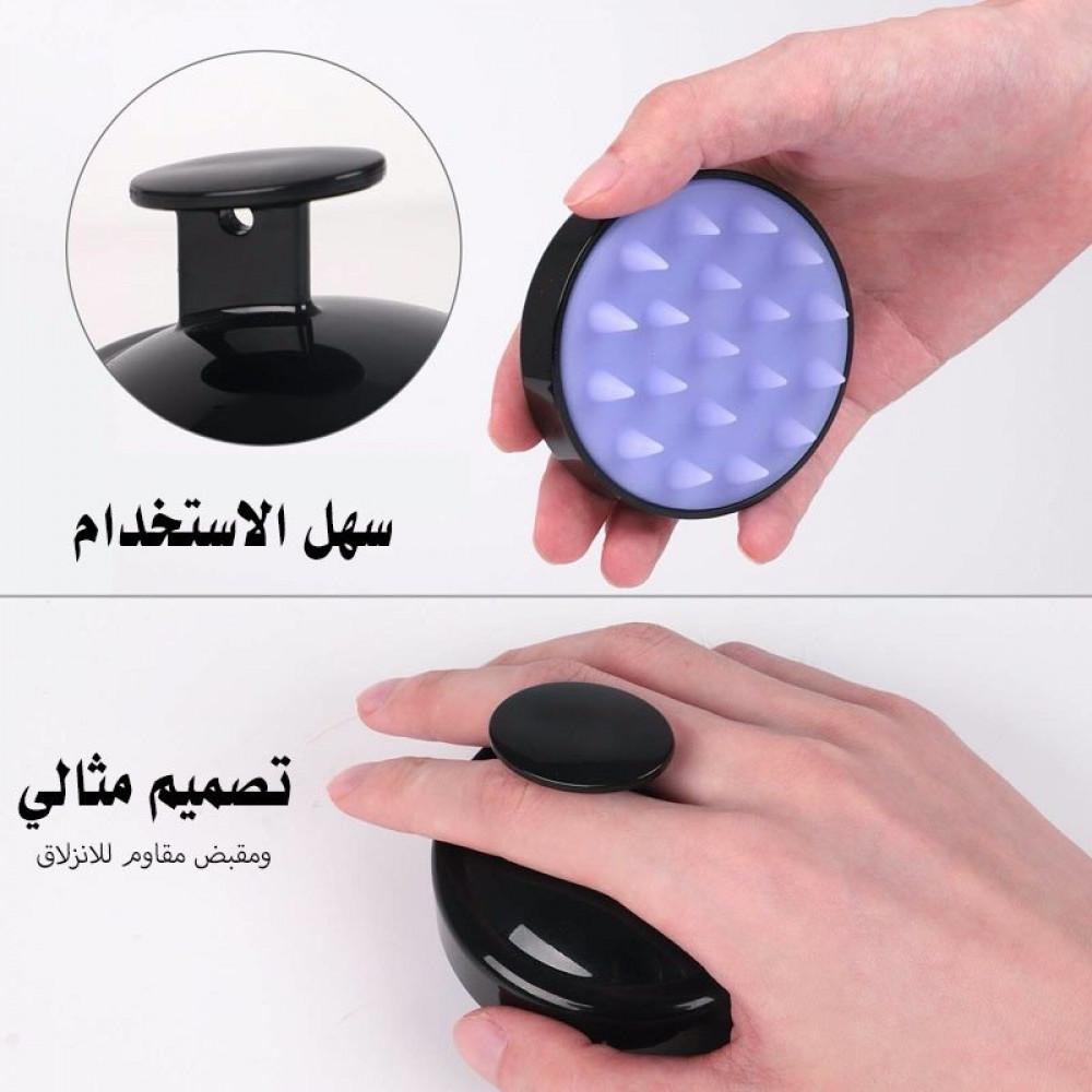 فرشاة تقشير وتدليك لفروة الرأس Scalp Massage Brush
