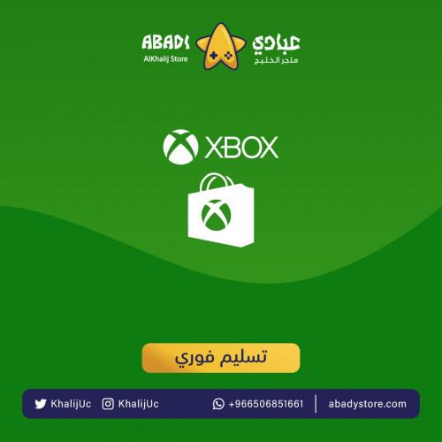 200 جنيه مصري كم ريال سعودي