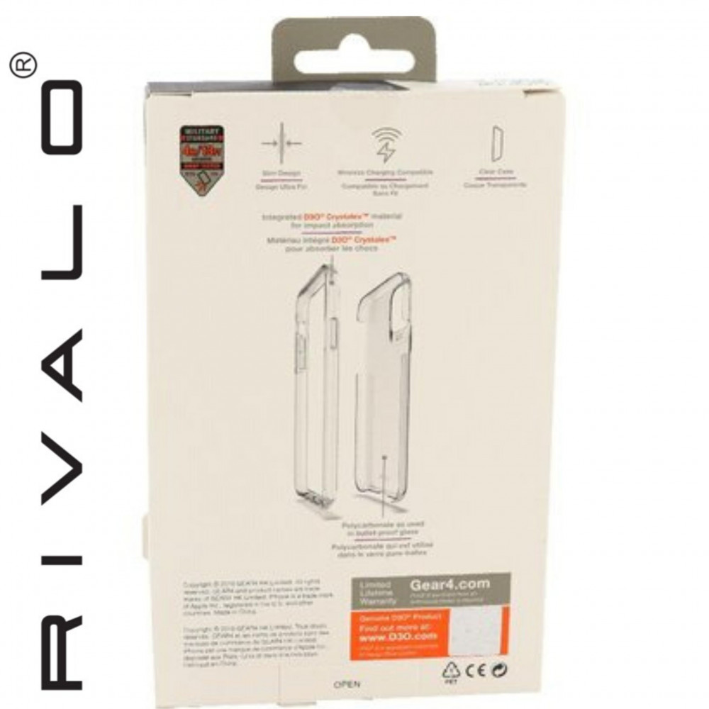 غطاء جير فور حماية واق لموبايل آيفون 11 برو ماكس