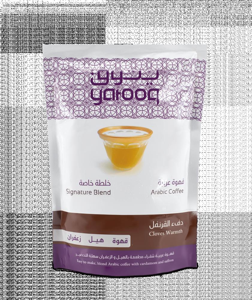بياك-يتوق-قهوة-عربية-دفء-القرنفل-قهوة-عربية