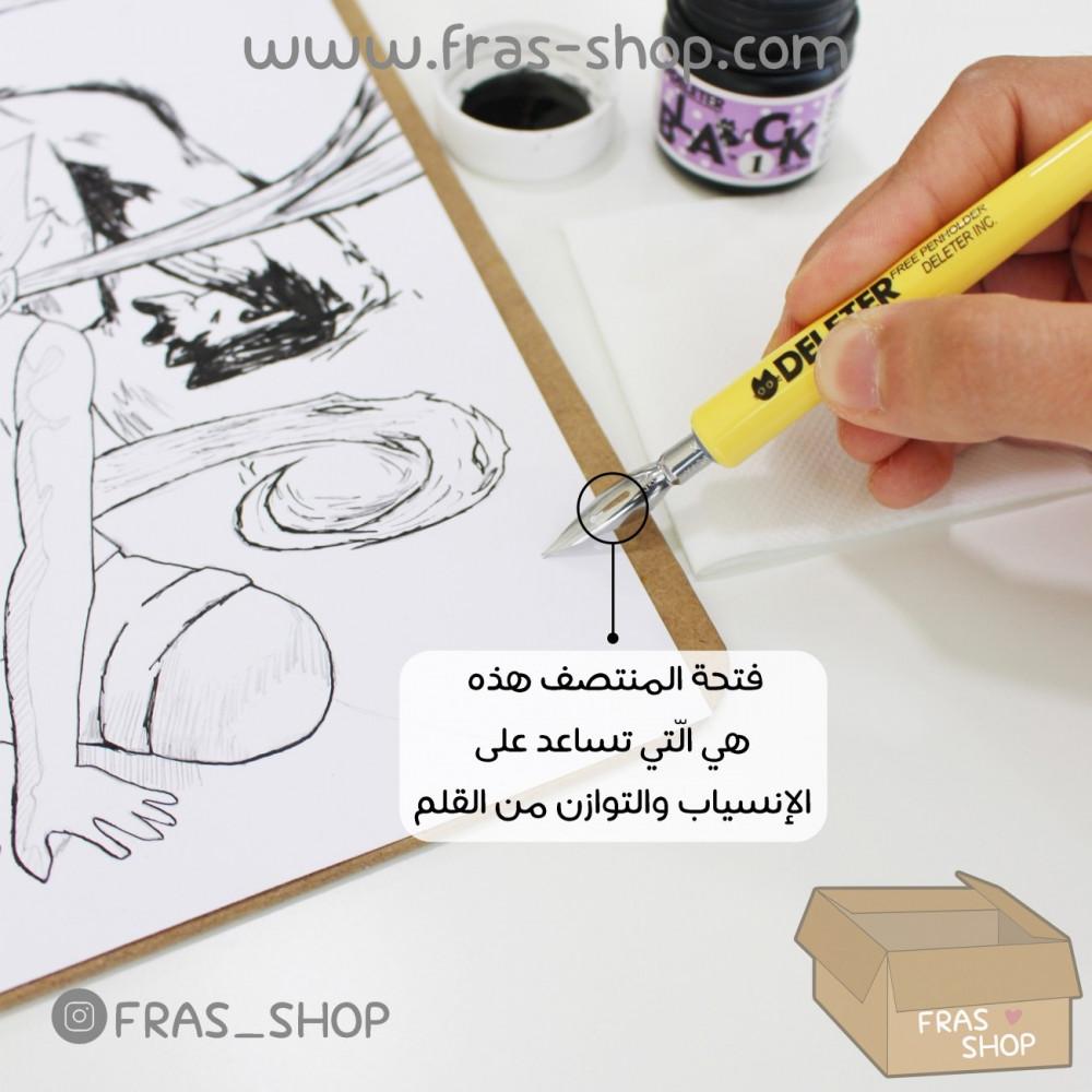 قلم و رؤوس دليتر