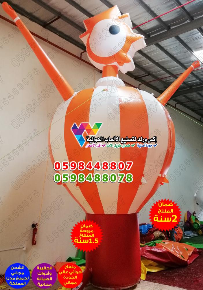 بالونات بوالين بالونه منطاد مناطيد مجسم عملاق بالونات نفخ منفوخة