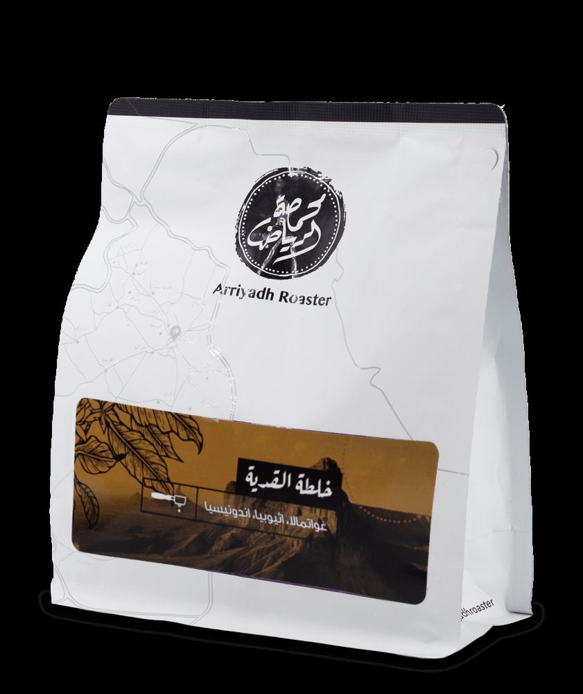 بياك-محمصة-الرياض-خلطة-القدية-قهوة-مختصة