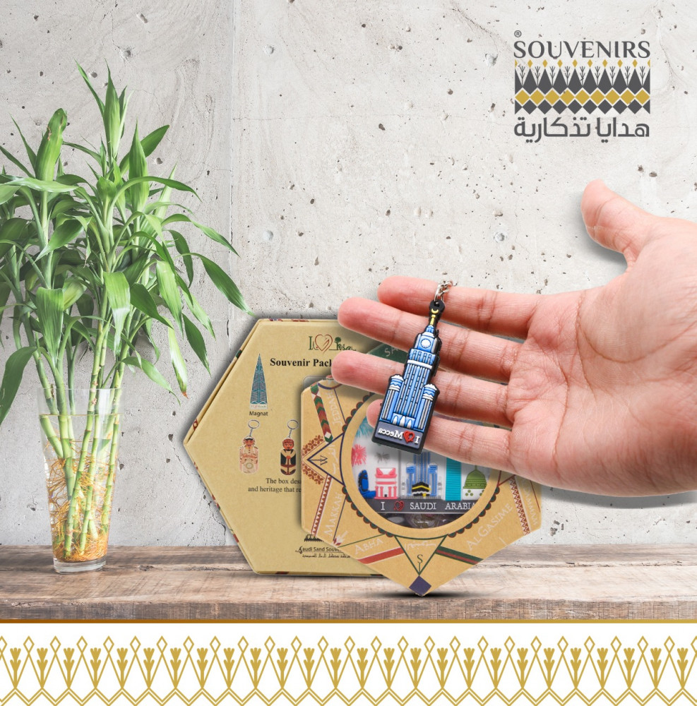 مجموعة الهدايا التذكارية للمملكة العربية السعودية