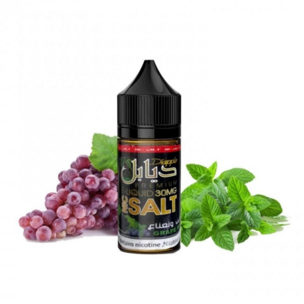ديابل عنب نعناع سولت نيكوتين - DIAPPLE Grape Mint Salt Nicotine