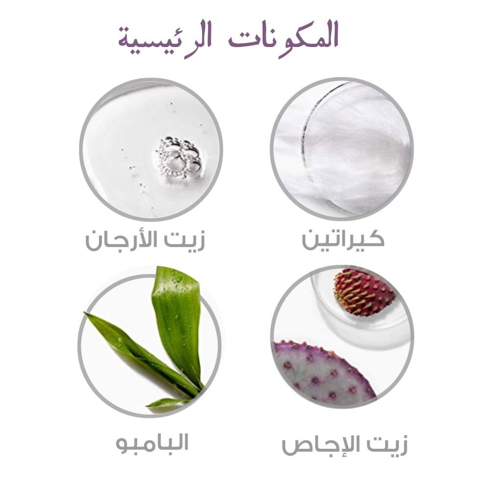 ماسك الكيراتين للشعر تنعيم الشعر علاج الشعر التالف كيراتين الشعر