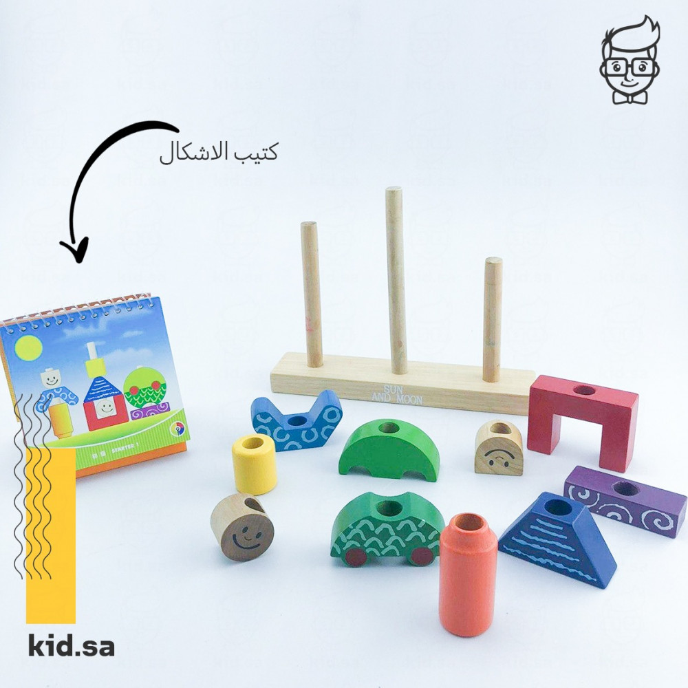 لعبة تركيز خشبية للاطفال