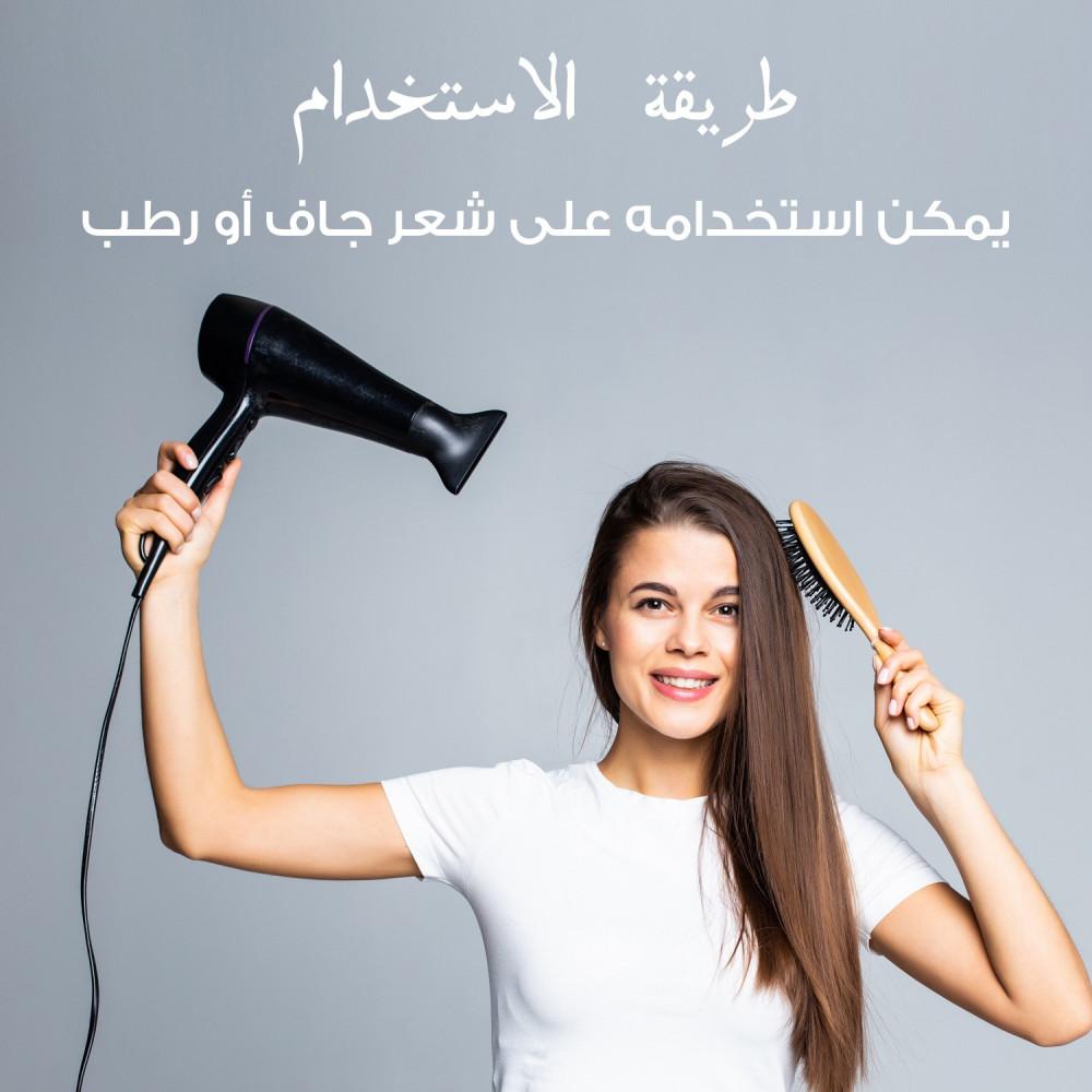طريقة ترطيب الشعر الجاف ماسك الشعر الجاف علاج الشعر الجاف العناية