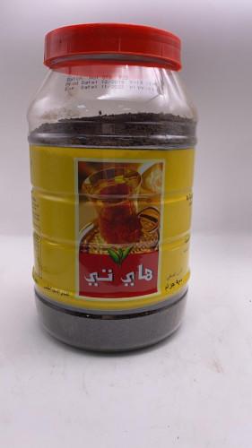 شاي هاي تي 900 جرام متجر السماح