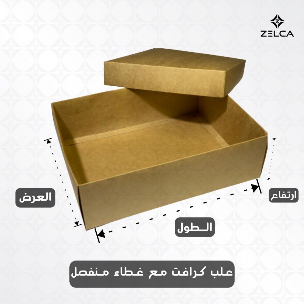 علب هدايا علب تغليف gift boxes علب ملابس علب اكل مع غطاء