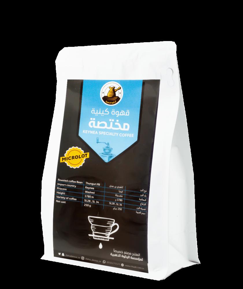 بياك-الركوة-الذهبية-قهوة-كينية-مختصة-قهوة-مختصة