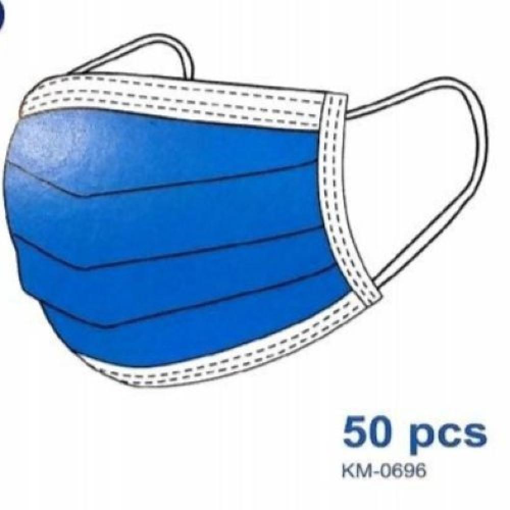 كمامات وجه 3 طبقات 50 حبة