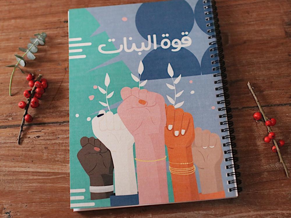 هدية دفتر نوت بوك قوة البنات