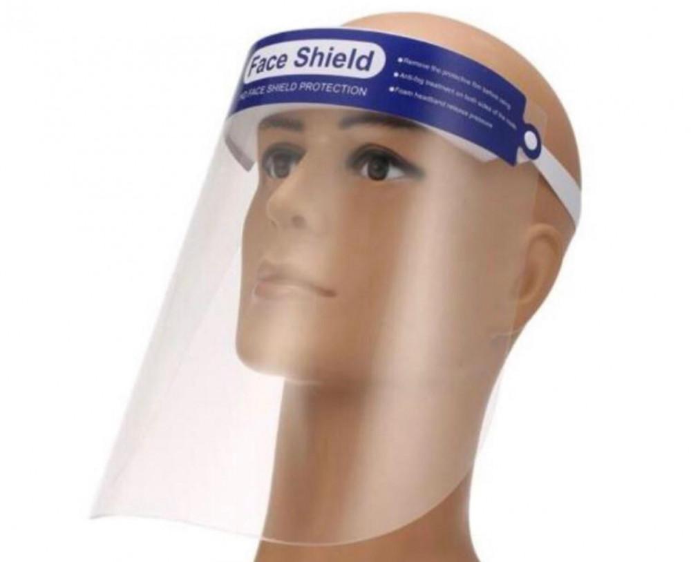 فيس شيلد , face shield