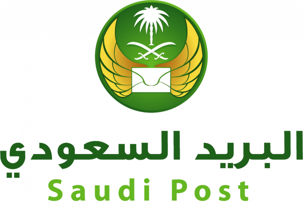 شحن البريد السعودي الي 30 كج