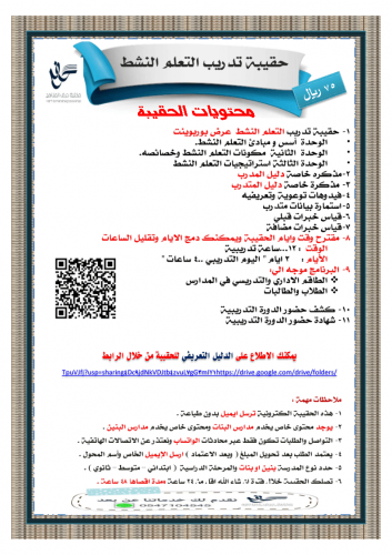 تطوير تجول Pef عبارات عن الحقيبة المدرسية Natural Soap Directory Org