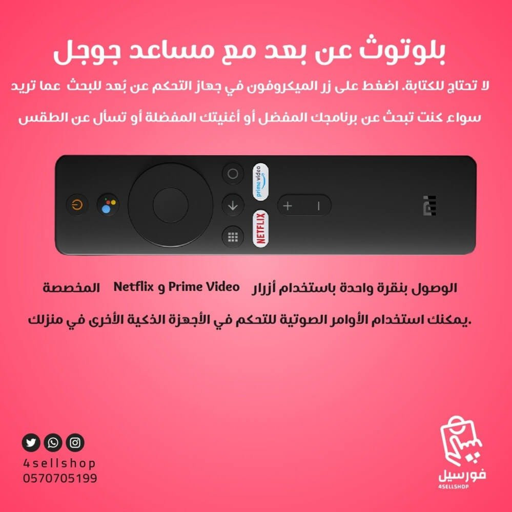 جهاز شاومي مي TV ستيك المطور لعرض المحتوى على الشاشة