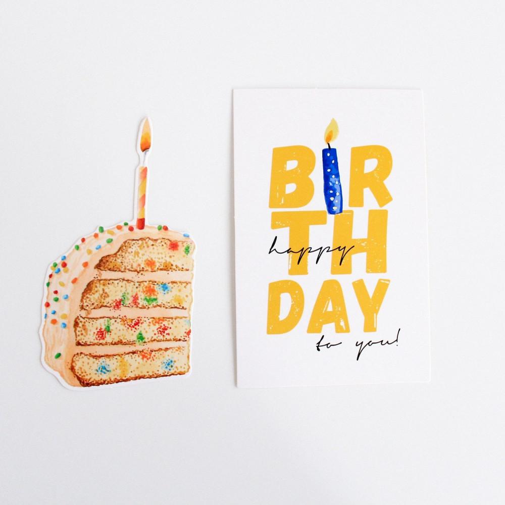 بطاقة هدية Happy Birthday كرت هدية بطاقات هدية مستلزمات حفلات متجر