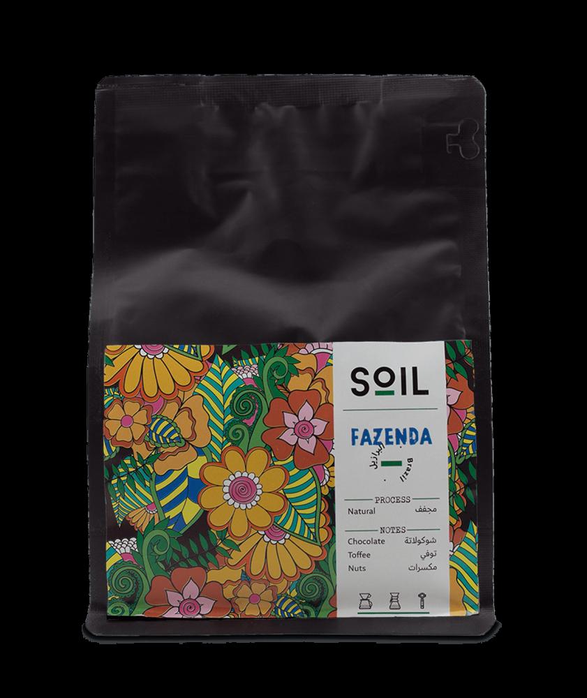بياك-سويل-البرازيل-فازيندا-قهوة-مختصة