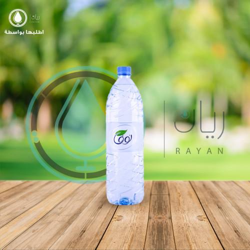 الرياض ريان اطلب مياهك الآن من شركتك المفضلة
